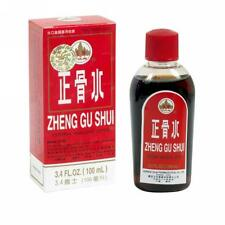 Yulin Brand, Zheng Gu Shui External Analgesic Lotion, Large, 100 ml