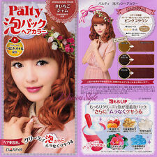 JAPAN Dariya Palty Bubble Trendy Hair Dye Color Dying Kit Set - Raspberry Jam