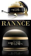 Dongsung [RANNCE CREAM] FAMOUS WHITENING FOR BROWN SPOTS,FRAKLES/Korean Cosmetic