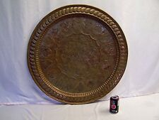 Large Vintage Solid Copper Tray/Wall Decor/Table Top - Hand Chased, Middle East