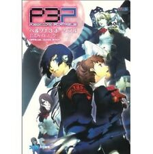 PERSONA 3 PORTABLE Official Guide Book / PSP