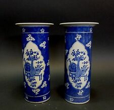 LARGE PAIR CHINESE ANTIQUE BLUE & WHITE PORCELAIN VASES