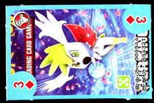 PROMO POKEMON JAPANESE CARD -CAJ- (35x53mm) N° 3 R SHAYMIN