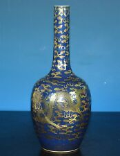 STUNNING ANTIQUE CHINESE MONOCHROME GILDED PORCELAIN VASE MARKED QIANLONG S0778