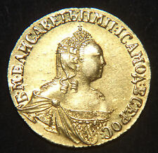 RUSSIE - ELISABETH PETROVNA, 2 ROUBLES OR 1756 , MOSCOU, GOLD COIN,TRES RARE