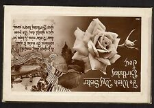 Posted 1929 - Greetings Card, Rose & Cottage - To Wish My Sister Birthday Joy