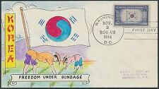 "#921 ON ADDRESSED MAE WEIGAND HAND PAINTED CACHET COVER ""5¢ KOREA"" BS2333"