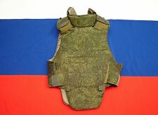 Russian army 6b23-1 body armor vest replica