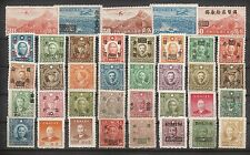 China 1930-1941 Martyrs & SYS plus Surcharged (37v Mint) Lot B