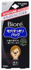 Biore Nose deep Cleansing Pore Pack Acne 10 Strips