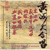 Xian Xinghai : Yellow River Cantata (Ding, Shanghai Po and Chorus) CD (2006)