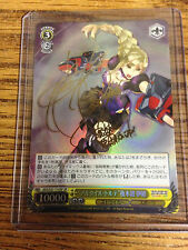 Weiss Schwarz WeiB  SGS/S37-T16SP School Girl Strikers Signed Foil TCG CCG