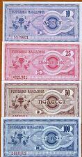 SET Macedonia, 10;25;50;100 (denar), 1992, First Issue, P-1-2-3-4, UNC