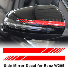 Edition 1 Style Mirror Red Stripes Decals for Mercedes Benz W205 C 63 Class AMG