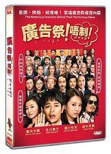 """Tsumabuki Satoshi """" Judge! """" Kitagawa Keiko Japanese 2014 Comedy Region 3 DVD"""