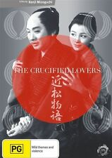 The Crucified Lovers - Kenji Mizoguchi DVD NEW