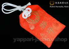 Japan Lucky Amulet ​Inari Shrine Omamori for General Blessings Fushimi Kyoto