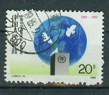 China  Briefmarken 1989 100 Jahre IPU Mi.Nr.2238