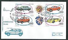 1985 ITALIA FDC CAPITOLIUM - AUTO BLOCCO - TIMBRO ARRIVO - IT7