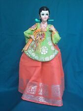 VINTAGE KOREAN DOLL IN TRADITIONAL CLOTHING