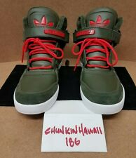 NEW Adidas Originals AR 2.0 Winter Shoes Olive Green Red B35255 Mens SIZE 1