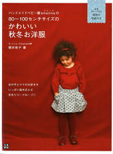 Enanna's Cute Clothes for Toddlers Fall and Winter - Japanese Dress Pattern Book