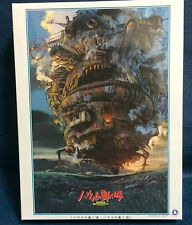 1000 piece Ensky Jigsaw Puzzle Howl's Moving Castle - Studio Ghibli ( Howls )