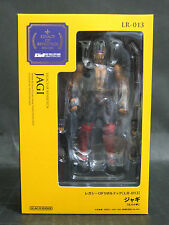 KAIYODO Legacy of Revoltech LR-013 Fist of the North Star Jagi action figure