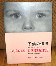 Robert Doisneau Scenes D'Enfants Photographs of Children Original 1957 HC DJ