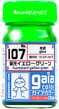 GAIA COLOR 107 Fluorescent Yellow Green GUNDAM MODEL KIT LACQUER PAINT 15ml NEW