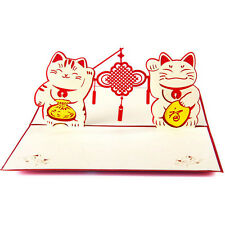 3D Pop Up Greeting Cards Happy Cat New Year Christmas Valentine Anniversary