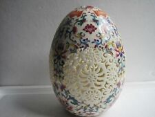 archaize chinese blue and white porcelain porcelain Egg shape Openwork carving /