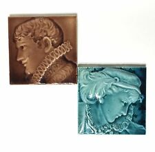Rare Antique Trent Pottery Portrait Tiles, Couple in Renaissance Dress, 1880s