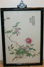 Old Antique Chinese Floral Porcelain Tile Wall Plaque
