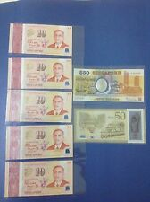 XT 1990 + 2015 SINGAPORE POLYMER BANKNOTE 2 x S$50 & 5 x S$10 LEE KUANG YEW UNC