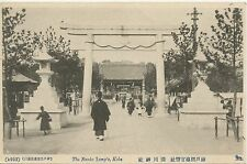 POSTCARD / ASIA / ASIE JAPON - JAPAN / THE NANKO TEMPLE KOBE