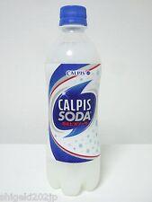 Calpis Soda 500ml / Carbonated Calpico / Tasty Japanese Soda Drink