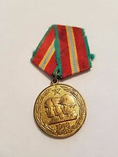 70 Years of the Soviet Army USSR Soviet Russian Medal