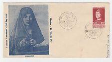 FRANCOBOLLI 1953 REPUBBLICA ANTONELLO L.25 SU BUSTA I° GIORNO Z/5261