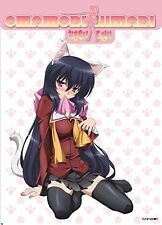 Omamori Himari (DVD) Anime BRAND NEW SEALED