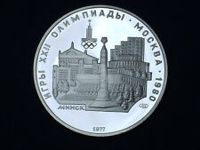 1977 Russia/USSR  Silver 1/2 OZ Proof 5 Roubles Moscow Olympics Minsk