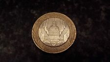 CIRCULATED £2 COIN. ST PAUL'S CATHEDRAL.  60th ANNIVERSARY OF END OF WW2 2005