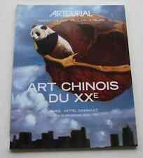 CATALOGUE VENTE 2006 ARTCURIAL DROUOT ART CHINOIS XX° Meubles tableaux photos A