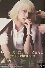 "MIKA NAKASHIMA ""REAL"" ASIAN PROMO POSTER - Japanese Singer / Actress"