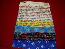 """ROBERT KAUFMAN FABRIC SAMPLE PIECES, CUTE TO BOOT THEME"", 100% cotton, adorable"