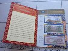 China 2nd Series Banknote 13pcs Complete Set With Folder 第二套人民币 全新纸币13张 精装册