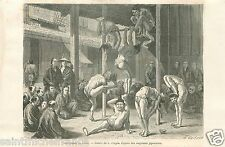 Gymnastics Gymnast Kyoto Kansai Shinto Japon Japan GRAVURE ANTIQUE PRINT 1869