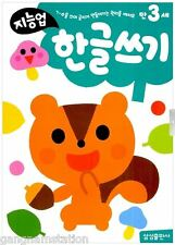 For 3+ Korean Hangul Study Writing Notebook Practice Language Textbook Learn