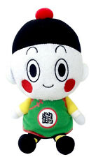 "Licensed 7"" Chiaotzu Dumpling Mini Cushion Stuffed Plush Dragon Ball Kai Bandai"