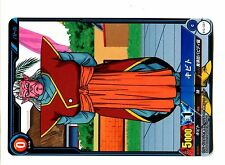 DBZ Carte DRAGON BALL JAPANESE Card Next-Generation N° BT1-037